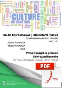 Prasa w rosyjskim procesie historycznoliterackim